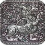 Horned Beast, Russian antiquity