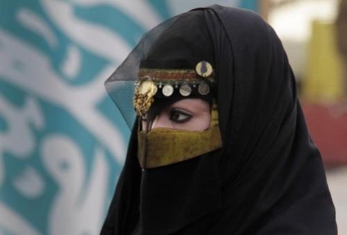 Saudi Arabian woman. Some interesting People facts