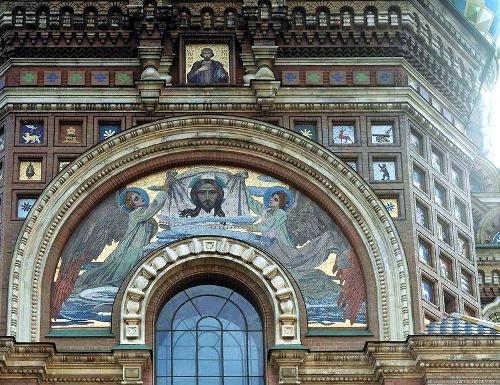 St. Prince Alexander Nevsky and the Holy Face