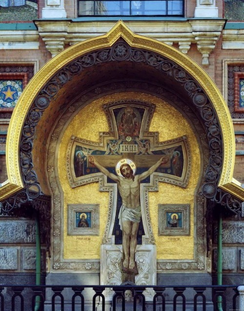 The Crucifixion of Christ (the artist Viktor Vasnetsov)