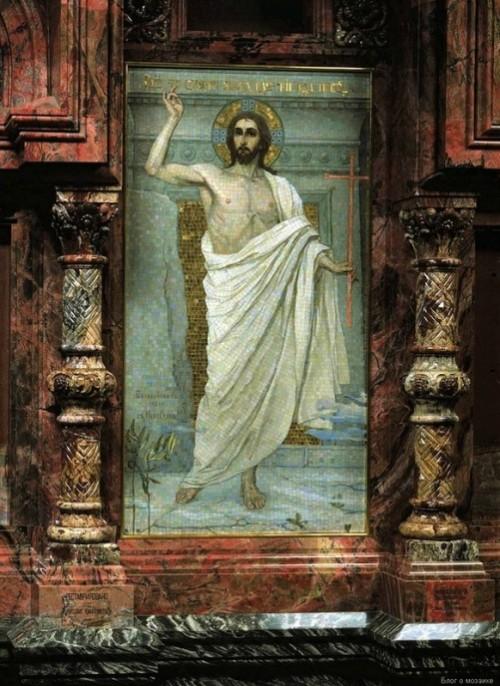 Mosaics in Church of the Savior on Blood. The Resurrection of Christ (artist Mikhail Nesterov)