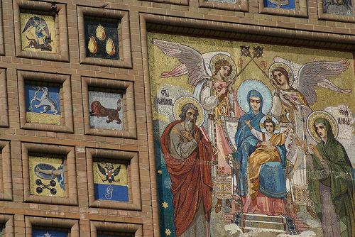 The Virgin (painter H. Bruni)