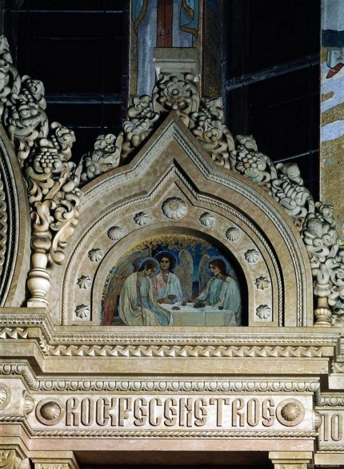 Mosaics in Church of the Savior on Blood. Trinity (artist Mikhail Nesterov)
