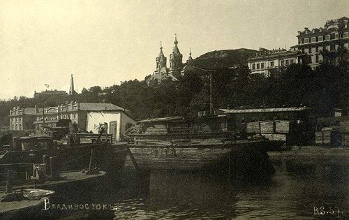 Pre-revolutionary Vladivostok. Far-Eastern city of Russia Vladivostok at the turn of the 19th century and early 20th century