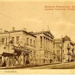Japanese consulate, Kitaiskaya street