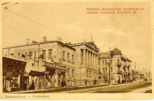 Far-Eastern city of Russia Vladivostok at the turn of the 19th century and early 20th century
