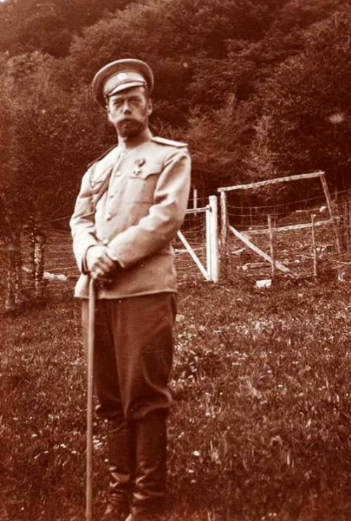 Last Russian Emperor Nicholas II