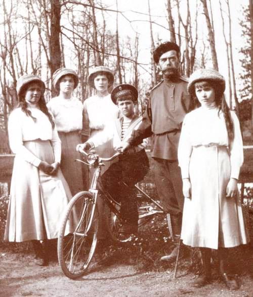Russian Royal Family. Anna Vyrubova's Photo archive