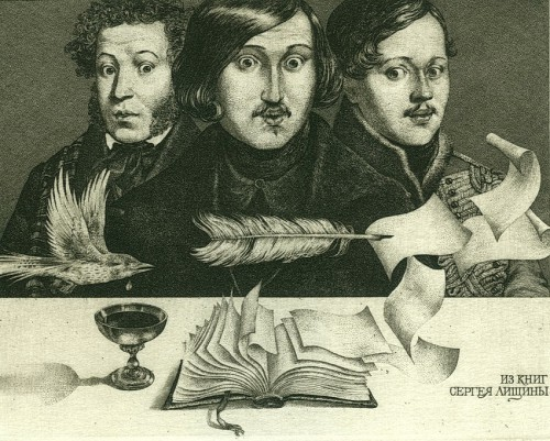 Surprised Russian classics. bookplate (The image can be enlarged)