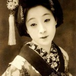 Female Japanese entertainers, Geisha