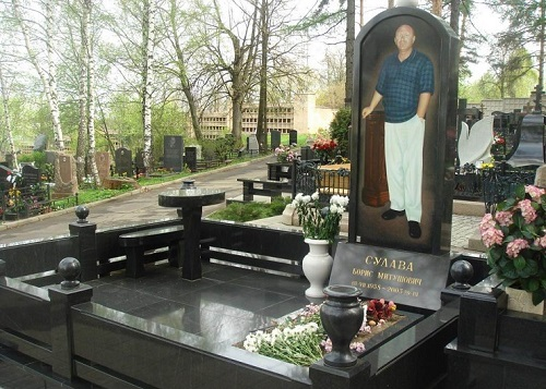 Tombstone of Russian criminal authority Boris Sulava