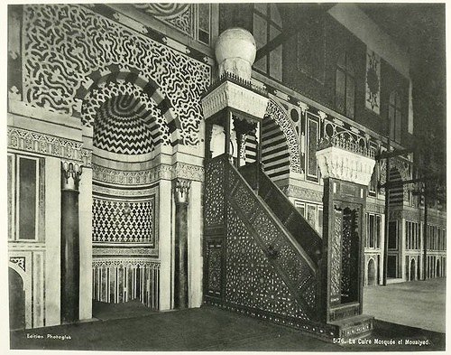 Cairo, Mosque of al-Muayyada. Egypt 1870