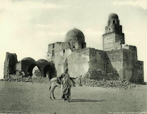 Cairo, Mukattam the mosque of al-Giyushi. Egypt in retro photographs of 1870