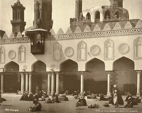 Cairo. Mosque of al-Azhar. Egypt in retro photographs of 1870
