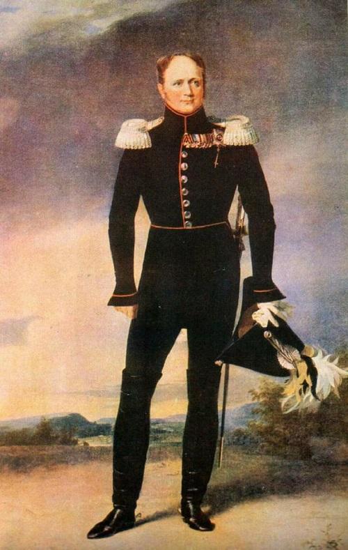 Emperor Alexander I