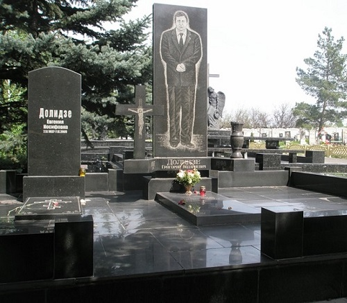 Tombstone of Russian (Georgian) criminal authority Grigory Dolidze