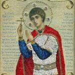 Holy Martyr Uar