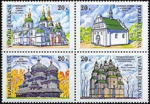 The Holy Trinity Cathedral stamp (1996-12-25)