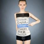 I-Phone, Belgorod. Nomination 'Style' of 2011 Best Photographs of Russia