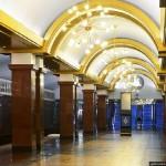 One of the stations of Kazan metro, Republic of Tatarstan, Russia