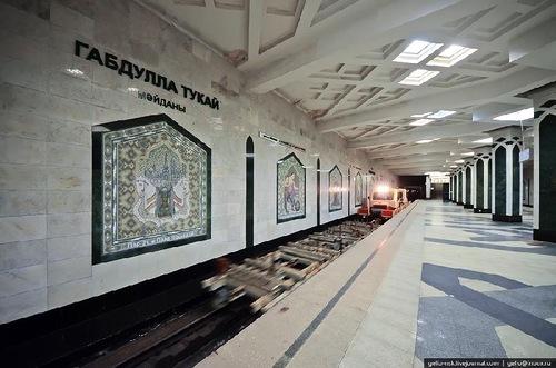 Kazan metro, Republic of Tatarstan, Russia
