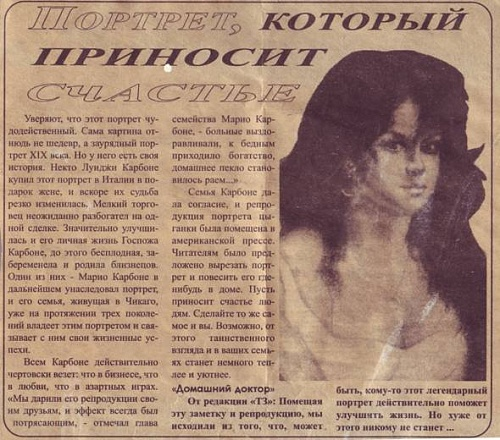 Kuban news newspaper, Krasnodar, Russia