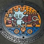 Alien manhole cover