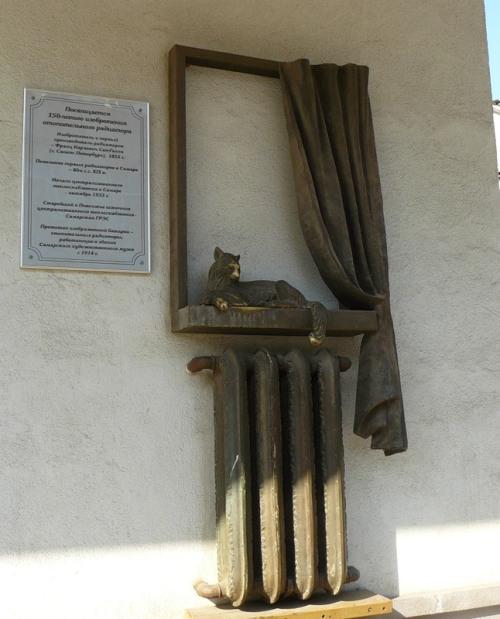 Monument to radiator heating (Samara)