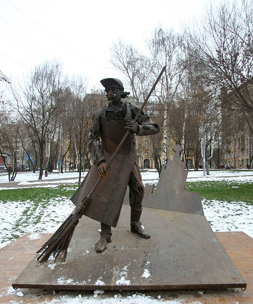 Monument to the janitor (Moscow)