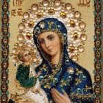 Our Lady of Jerusalem