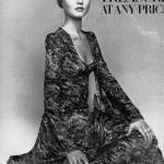 Scanned image of Pattie Harrison in Vintage Vogue