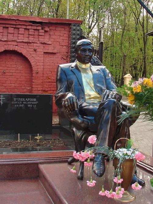 Tombstone of Russian criminal authority Sergey Polikarpov