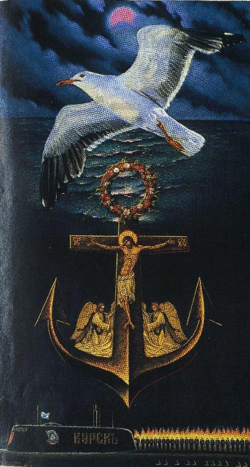 Prayer for Russian sailors. Russian Orthodox artist Valery Balabanov