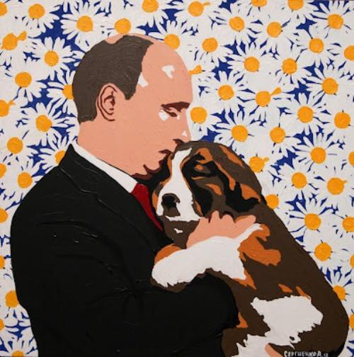 Putin and his dog, painting by Russian artist Alexei Sergiyenko