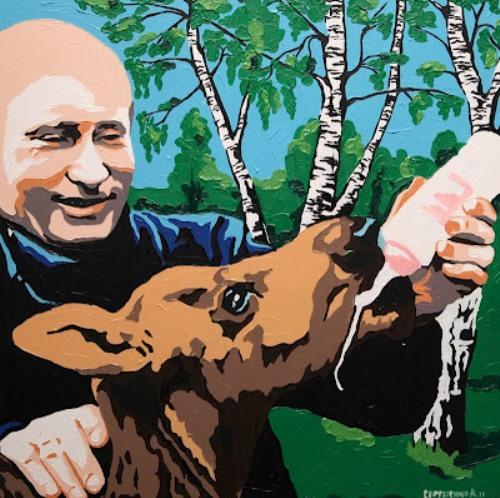 Putin feeding the animal. Painting by artist Alexei Sergiyenko