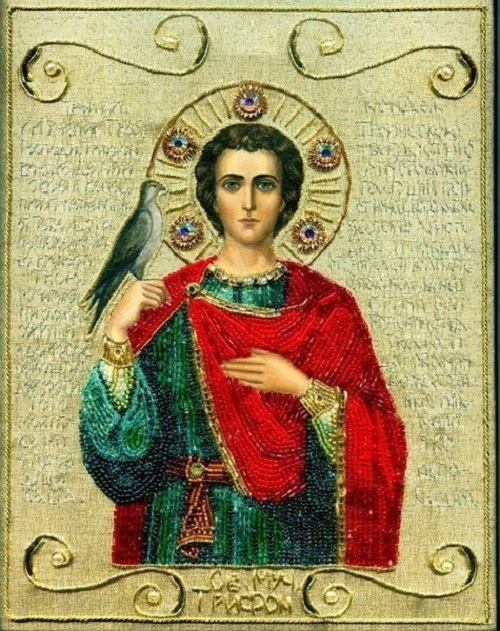 The Holy Martyr Tryphon