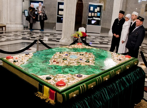 The Koran al-Karim - The Largest Printed Koran In The World