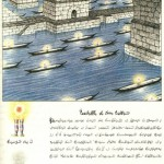 Mysterious Codex Seraphinianus by Luigi Serafini