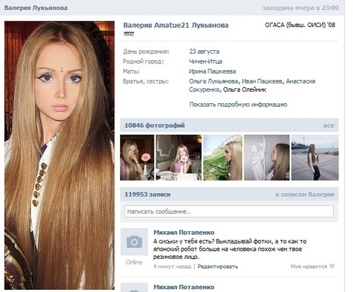valeria on social site vkontakte