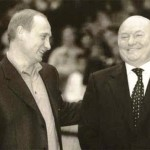 I myself do not play tennis, but I like to watch. With Yuri Luzhkov at the Kremlin Cup. Fall 1999