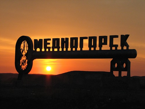 The city of Mednogorsk in Russia. Symbolical key to the city