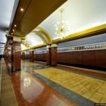 """Station """"Prospekt Pobedy"""""""
