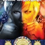 Natascha Ragosina Russian boxer