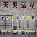 Chen Jingluin sports school