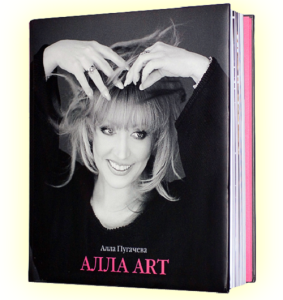 Alla Pugacheva-the brand of Russia
