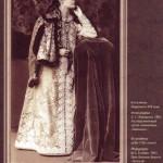 Maria Voeikova