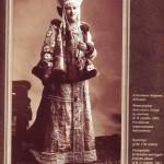 Countess Varvara Musina Pushkina