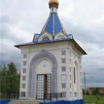 Chapel in Gzhel rural village, Moscow region, Russia