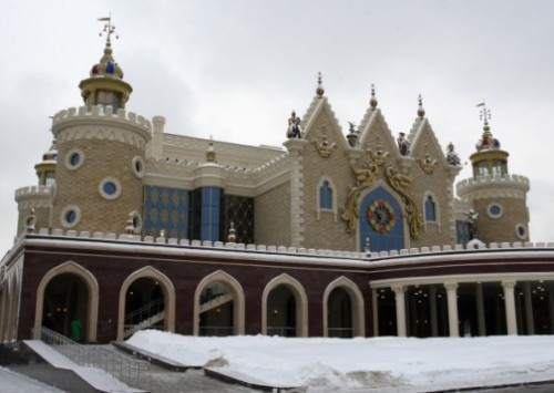Ekiyat Puppet Theatre in Kazan, Russia