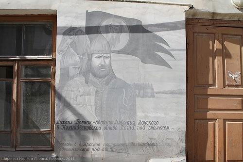 Street Artwork of a local amateur painter Vladimir Ovchinnikov